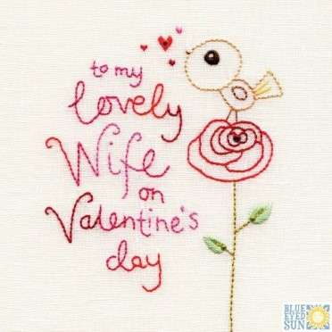 to my lovely wife on Valentine's Day - pincushion greeting card